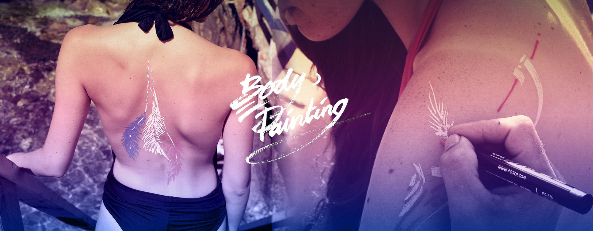 Body painting: l'art au corps par l'artiste Enkage